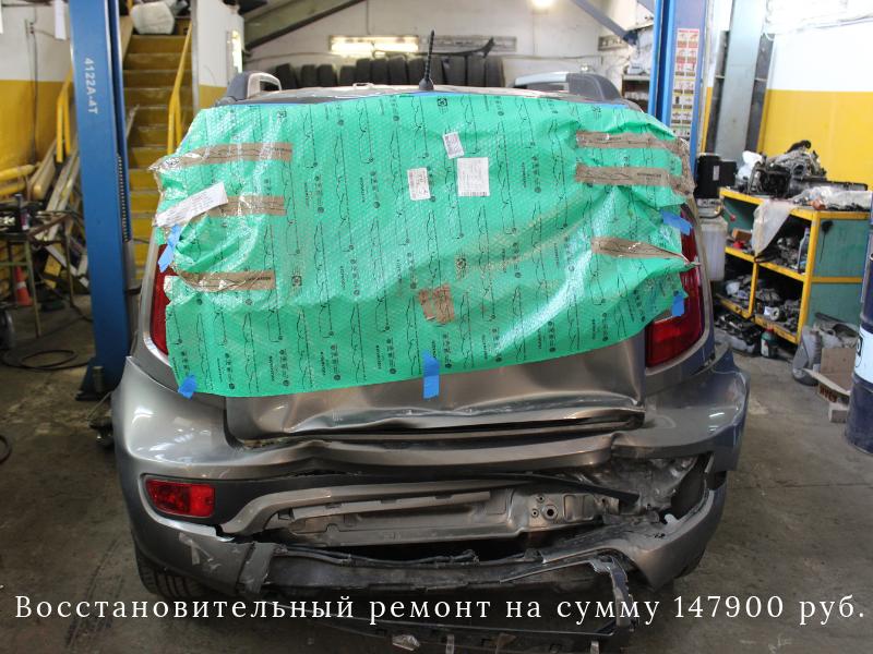 кузовной ремонт, замена бампера, замена капота, замена крыла, окраска капота, окраска крыла, окраска бампера, ремонт бампера, замена панели, замена решетки радиатора, окраска кузова, кузовной ремонт